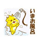 まきまきわんこ(個別スタンプ:07)