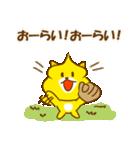 まきまきわんこ(個別スタンプ:08)