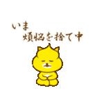 まきまきわんこ(個別スタンプ:31)