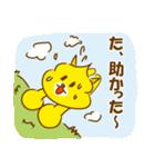 まきまきわんこ(個別スタンプ:35)