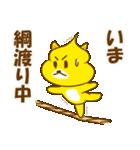 まきまきわんこ(個別スタンプ:36)