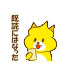 まきまきわんこ(個別スタンプ:39)