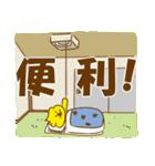 まきまきわんこ(個別スタンプ:40)