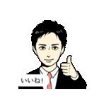 スーツ男子2人組(個別スタンプ:01)