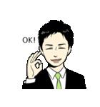 スーツ男子2人組(個別スタンプ:02)