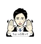 スーツ男子2人組(個別スタンプ:04)