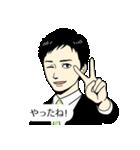 スーツ男子2人組(個別スタンプ:05)