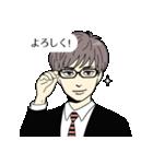 スーツ男子2人組(個別スタンプ:06)