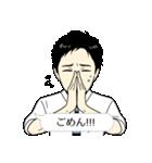 スーツ男子2人組(個別スタンプ:09)