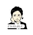 スーツ男子2人組(個別スタンプ:11)