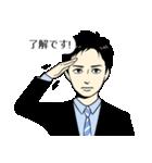 スーツ男子2人組(個別スタンプ:13)