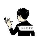 スーツ男子2人組(個別スタンプ:16)
