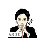 スーツ男子2人組(個別スタンプ:17)