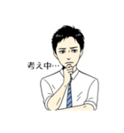 スーツ男子2人組(個別スタンプ:18)