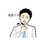 スーツ男子2人組(個別スタンプ:24)