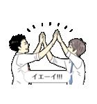 スーツ男子2人組(個別スタンプ:26)