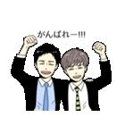 スーツ男子2人組(個別スタンプ:27)