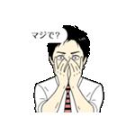 スーツ男子2人組(個別スタンプ:30)