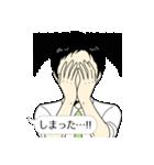 スーツ男子2人組(個別スタンプ:31)