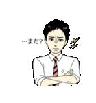 スーツ男子2人組(個別スタンプ:33)