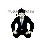 スーツ男子2人組(個別スタンプ:34)