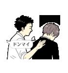 スーツ男子2人組(個別スタンプ:36)