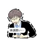 スーツ男子2人組(個別スタンプ:38)