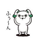 ねこ太郎2(個別スタンプ:8)