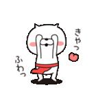 ねこ太郎2(個別スタンプ:10)