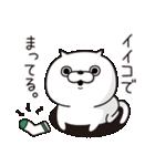 ねこ太郎2(個別スタンプ:12)