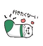 ねこ太郎2(個別スタンプ:16)