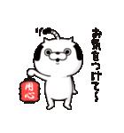 ねこ太郎2(個別スタンプ:17)