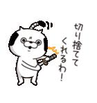ねこ太郎2(個別スタンプ:19)