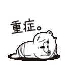 ねこ太郎2(個別スタンプ:20)