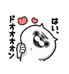 ねこ太郎2(個別スタンプ:22)