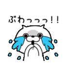ねこ太郎2(個別スタンプ:24)