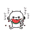 ねこ太郎2(個別スタンプ:30)