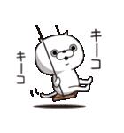 ねこ太郎2(個別スタンプ:33)