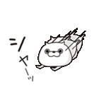 ねこ太郎2(個別スタンプ:35)
