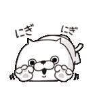 ねこ太郎2(個別スタンプ:36)