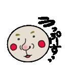 少英丸(個別スタンプ:01)
