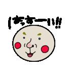 少英丸(個別スタンプ:02)