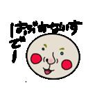 少英丸(個別スタンプ:03)