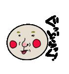 少英丸(個別スタンプ:04)
