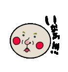 少英丸(個別スタンプ:06)