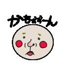 少英丸(個別スタンプ:07)