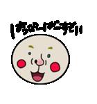 少英丸(個別スタンプ:09)