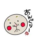 少英丸(個別スタンプ:10)
