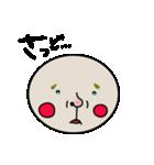 少英丸(個別スタンプ:11)