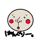 少英丸(個別スタンプ:12)